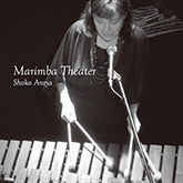Marimba-Theater